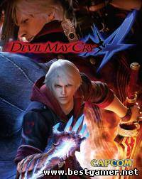 Devil May Cry 4 All saudtrack