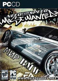 Need for Speed: Most Wanted - World BMW (2021) PC   RePack