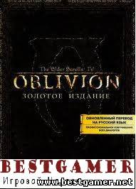 The Elder Scrolls IV: Oblivio(NetBook)