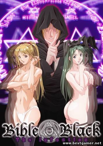 Bible Black: The Infection (Kitty Media) (ENG) [L]+18