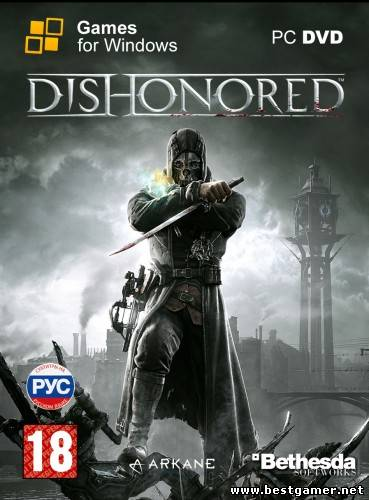 Dishonored (Bethesda Softworks / 1C-SoftKlab) (Rus / Eng) [RePack] by R.G.BestGamer.net