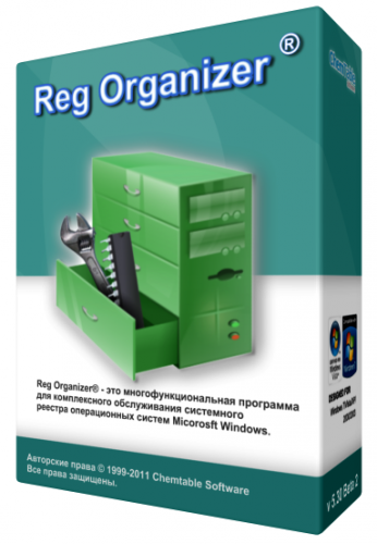 Reg Organizer 6.10 Final RePack (& Portable) by KpoJIuK [2013, Русский, Английский]