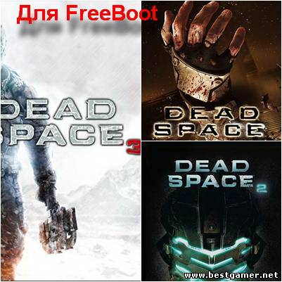 Dead Space - Complete Trilogy (GOD / RUS / RUSSOUND)