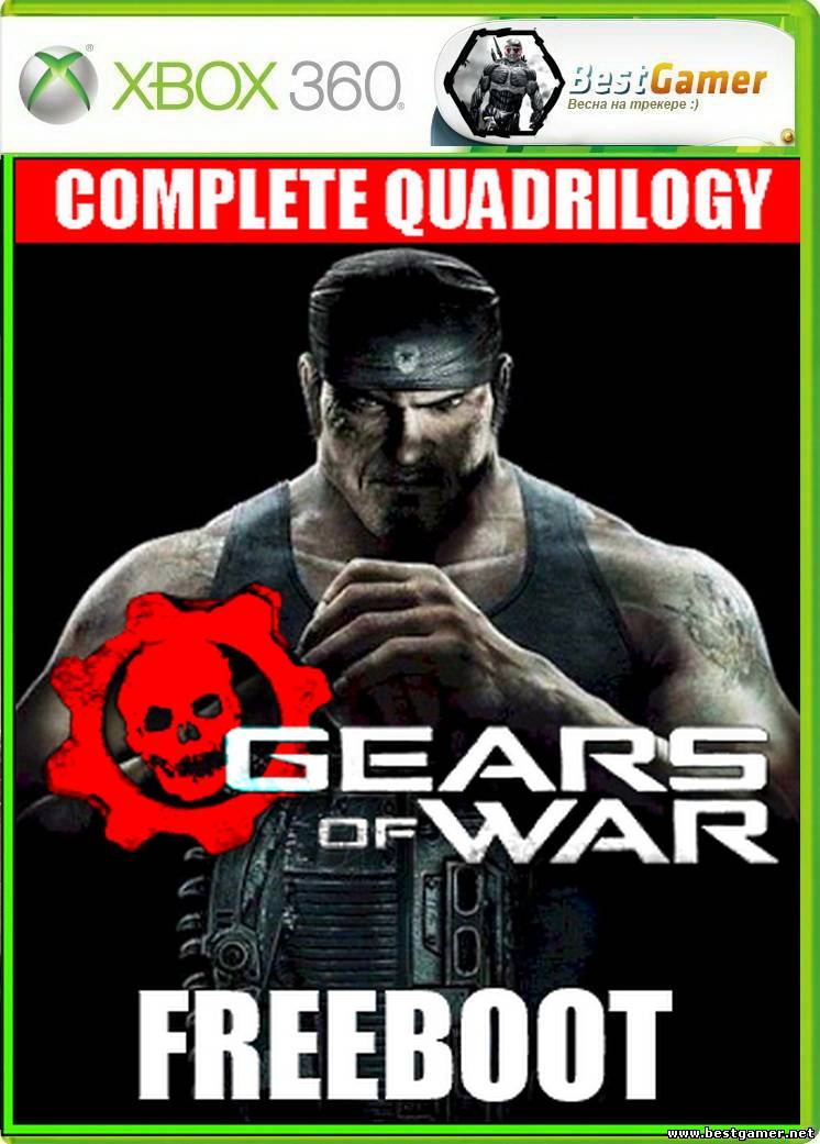 Gears of War - Complete Quadrilogy [GOD / RUS / RUSSOUND]