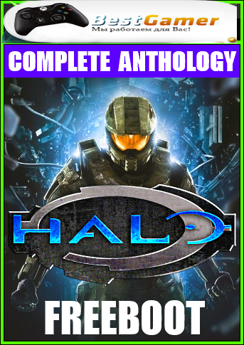 Halo - Complete Anthology [GOD / RUS / RUSSOUND / ENG]