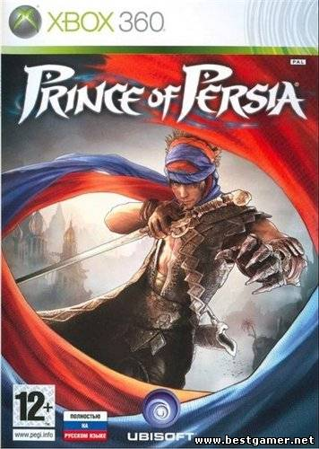 [JTAG/FULL] Prince of Persia [JtagRip/Russound]