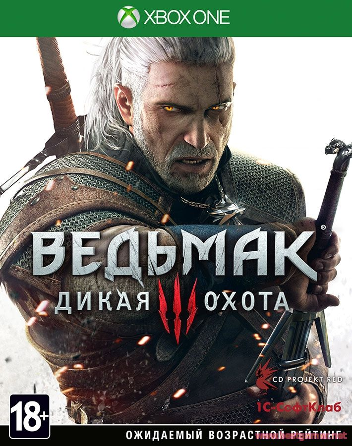The Witcher 3: Wild Hunt - The Sword of Destiny(HD1080p)