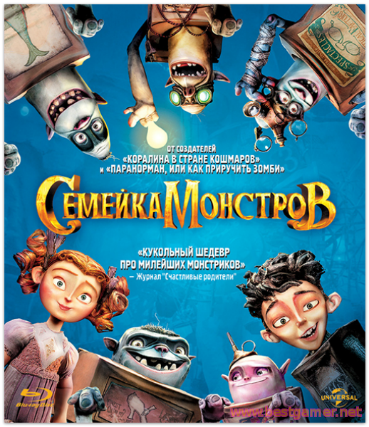 Семейка монстров / The Boxtrolls (2014) BDRip | Лицензия
