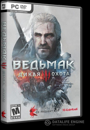 The Witcher 3 Wild Hunt / Ведьмак Дикая Охота (CD PROJEKT RED) [RUS|Multi15] - GOG - [Preload]