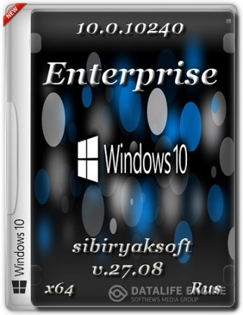 Windows 10 Enterprise by sibiryaksoft v.27.08 (x64) [2015/Rus]