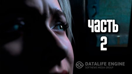 Прохождение Until Dawn «Дожить до рассвета» Часть 2(пикапер-неудчник)