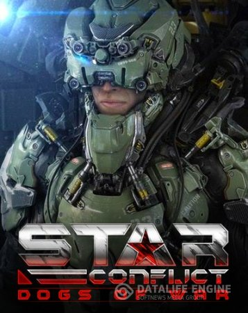 Star Conflict: Dogs of War [1.2.4a.79622] (2013) PC | Online-only