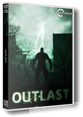 Outlast [Wineskin]