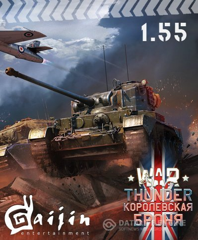 War Thunder [1.55.2.109] (2012) PC | Online-only
