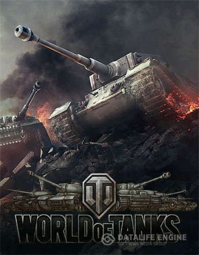 Мир Танков / World of Tanks [0.9.14.1.143] (2014) PC | Online-only
