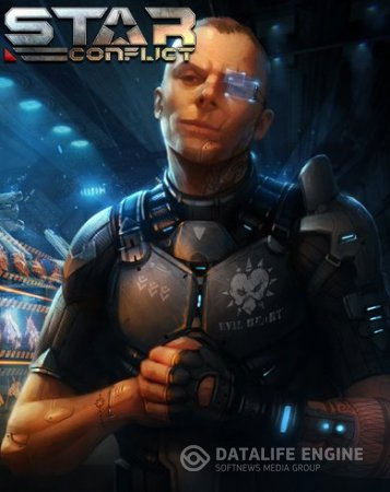Star Conflict: Age of Destroyers [1.3.2.82520] (2013) PC | Online-only