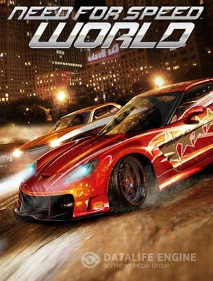 Need for Speed: World [Offline] (2010) PC | Repack от Canek77