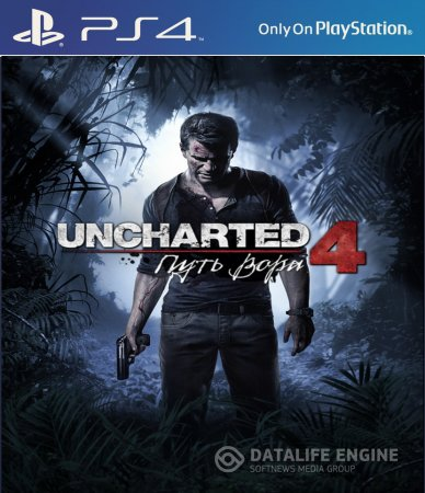 Uncharted 4: A Thief's End - новые скриншоты