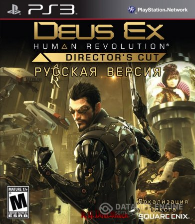 Скачать торрент Deus Ex: Human Revolution - Director's Cut (RUS) PS3 Cobra ODE