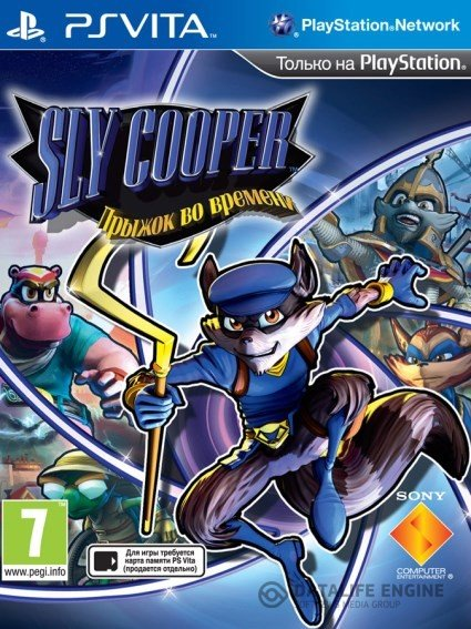 Sly Cooper: Thieves in Time / Sly Cooper: Прыжок во времени (2013) [PSVita] [EUR] 3.60