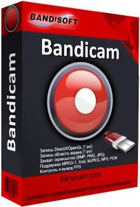 Bandicam 3.2.4.1118 + Portable / RePack by KpoJIuK / ~multi-rus~