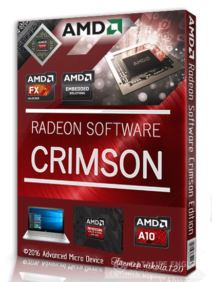 AMD Radeon Software Crimson Edition 16.10.1 Hotfix