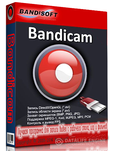 Bandicam 3.2.5.1125 RePack (& Portable) by KpoJIuK