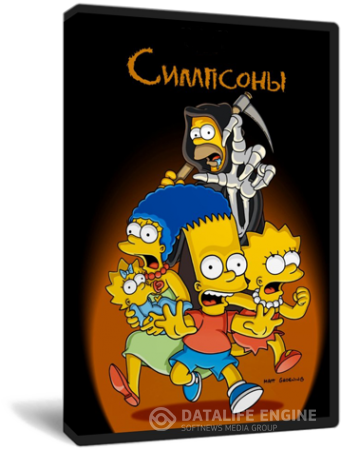 Симпсоны / The Simpsons / Сезон: 28 / Серии: 1-4 из 22(WEB-DLRip)