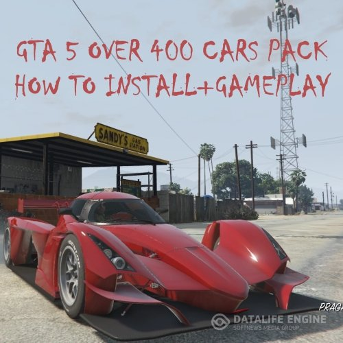 [Mods] GTA 5 OVER 400 CARS PACK (Grand Theft Auto V) [1.0.877.1] [RUS/ENG]
