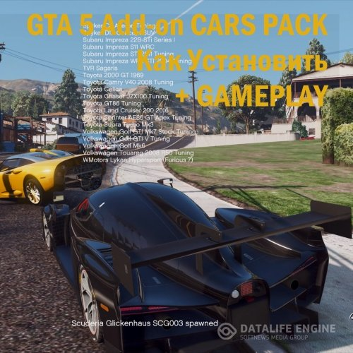 [Mods] GTA 5 Add-on Only 300 CARS PACK (Grand Theft Auto V) [1.0.944.2 & 1.0.877.1]