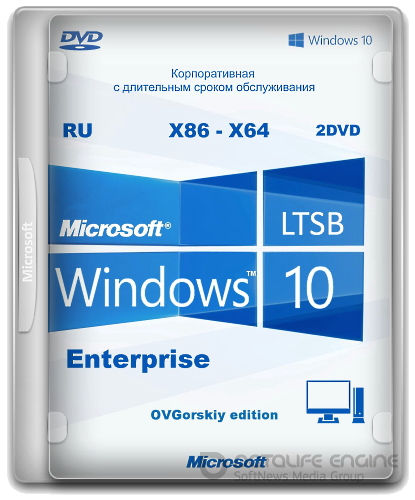 Microsoft Windows 10 Enterprise LTSB x86-x64 1607 RU Office16 by OVGorskiy 01.2017 2DVD