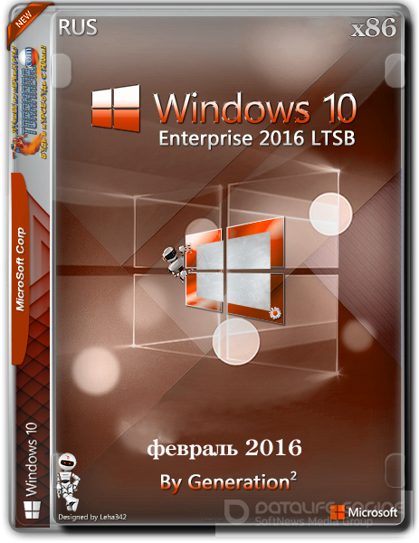 Windows 10 Enterprise 2016 LTSB / by Generation2 / 02.02.2017 / ~rus~