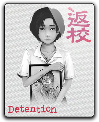 Detention (RePack) by R.G.BestGamer