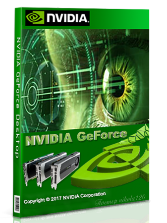 NVIDIA GeForce Desktop 382.33 WHQL + For Notebooks