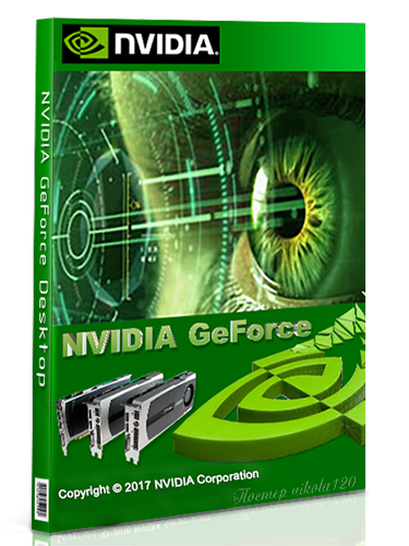 NVIDIA GeForce Desktop 382.53 WHQL + For Notebooks