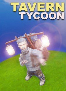 Tavern Tycoon - Dragon's Hangover (v0 21a)РС