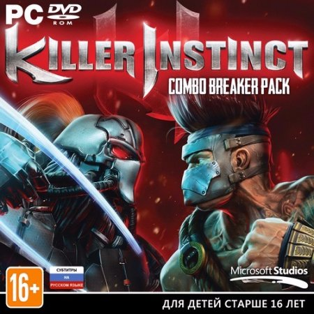 Killer Instinct [Update 1] (2017) PC | RePack от R.G. Catalyst
