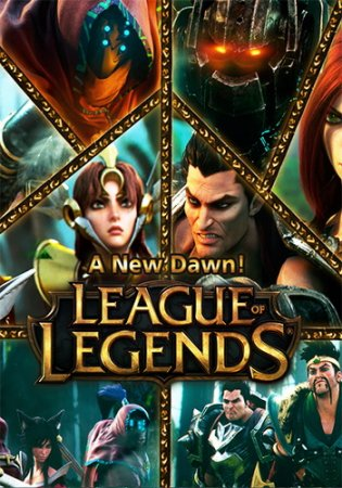 League of Legends [10.7.314.9802] (2009) PC | Online-only