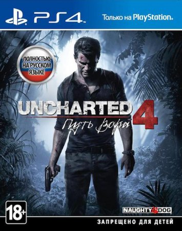 Uncharted 4: A Thief's End [EUR/RUS] (PS4)