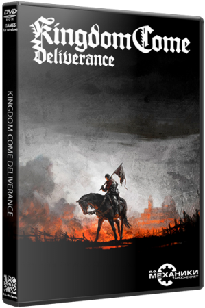 Kingdom Come: Deliverance - Royal Edition [v 1.9.3-404-501 + DLCs] (2018) PC | Repack от xatab