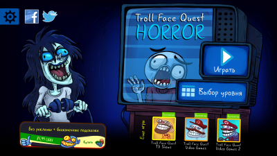 Troll Face Quest Horror (2018) Android