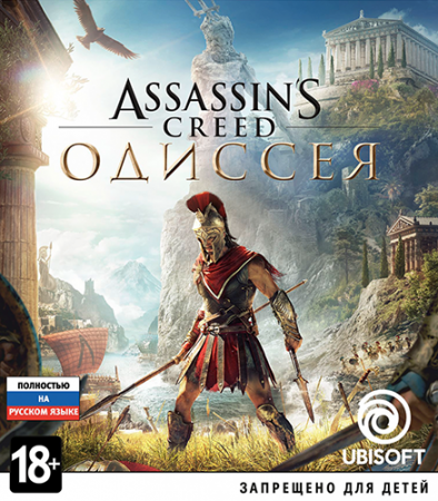 Assassin's Creed: Odyssey - Deluxe Edition [v 1.0.6 + DLCs] (2018) PC | Repack от FitGirl