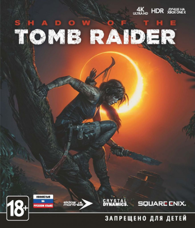 Shadow of the Tomb Raider - Croft Edition (2018) PC | RePack от qoob