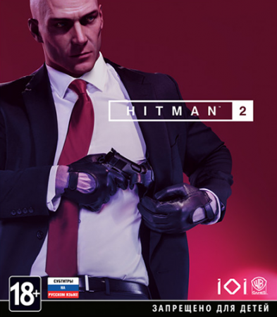 Hitman 2 (2018) PC | Repack от xatab