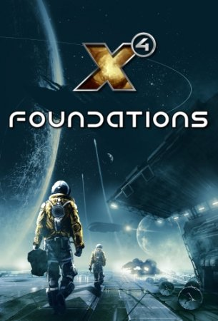 X4: Foundations - Collector's Edition [v 2.60 + 1 DLC] (2018) PC | Лицензия