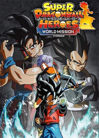 Super Dragon Ball Heroes: World Mission [+ 3 DLC's] (2019) PC | RePack от FitGirl