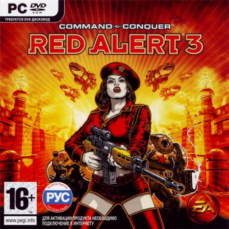 Command & Conquer: Red Alert 3 (2008) PC | Repack от xatab