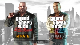 GTA 4 / Grand Theft Auto IV - Complete Edition [v 1.2.0.43] (2010) PC | Repack от xatab
