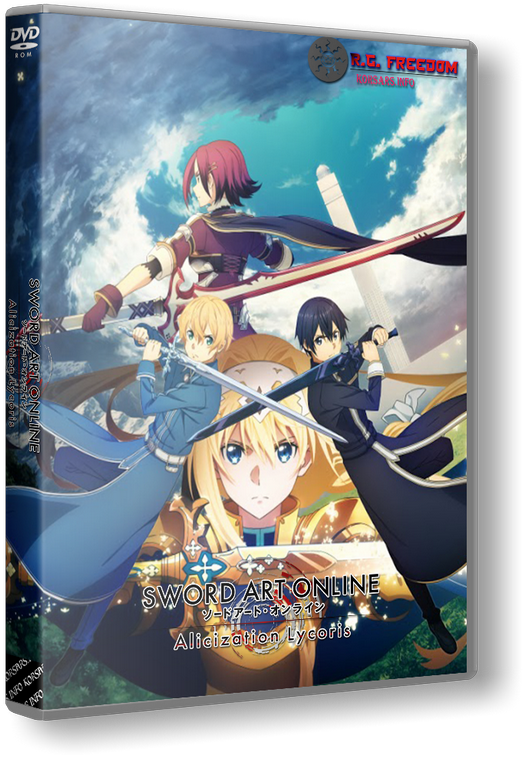 Sword Art Online: Alicization Lycoris (2020) PC | RePack от R.G. Freedom