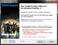 PayDay 2: Ultimate Edition [v 1.95.895 + DLCs] (2013) PC | RePack от FitGirl